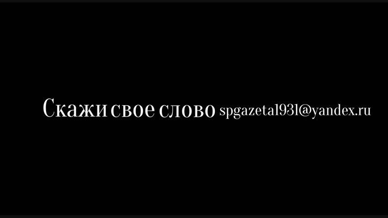 Спировские известия