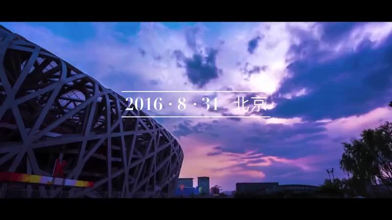 Интервью (BTS): Чэнь Кунь для La Mer @ 24.09.18
