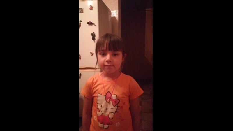 Моя младшенькая доча поёт мне песенку