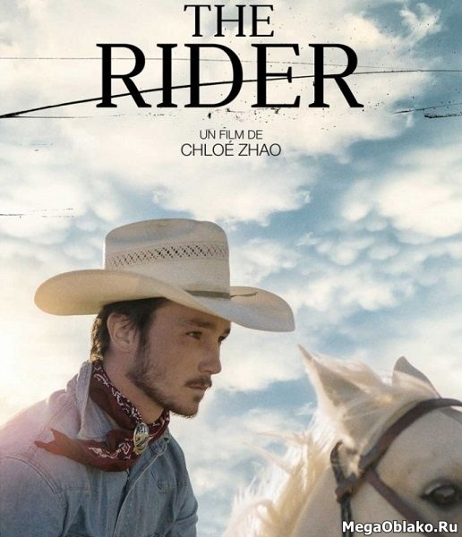 Наездник / The Rider (2017/WEB-DL/WEB-DLRip)