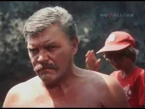 Люди И Дельфины. Фильм 4