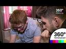 Музыканту из Москвы коллекторы угрожают анкетой на гей-сайтах