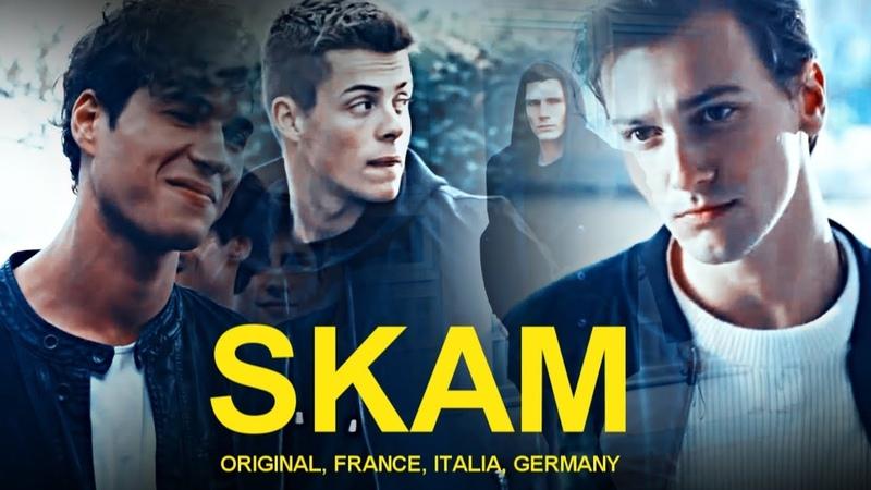 ● SKAM Boys | Rockstar [SKAM Original, France, Italia, Germany]