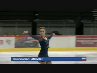 Tallinn Trophy 2018. Ladies - FS. Serafima SAKHANOVICH