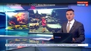 Новости на Россия 24 • Число жертв природных пожаров в Греции увеличилось до 87 человек