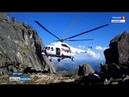 В Ергаках спасатели посадили вертолет между скал, чтобы спасти раненого туриста. 14.08.2018