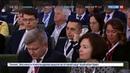 Новости на Россия 24 • Медведев заявил о многократном росте риска кибертерроризма