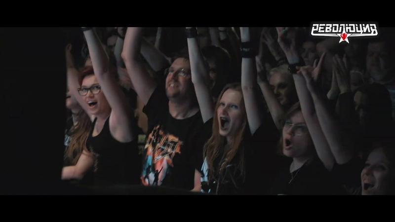 Революция Протест для никого Концертный клип