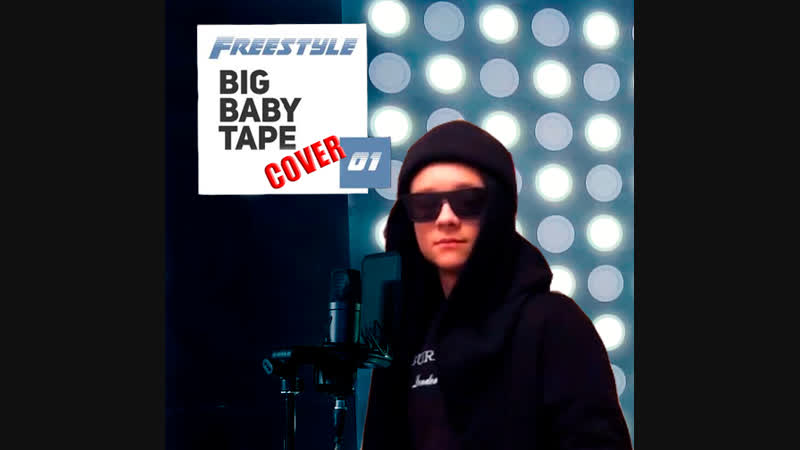 FFM Freestyle Big Baby TapeCOVER