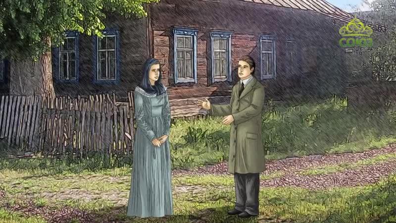 16 ноября: Священномученик Василий Архангельский, пресвитер