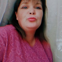 Наталья Бывшая