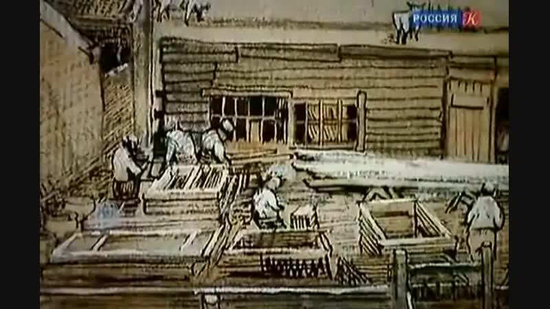 ТАЙНЫ ДУШИ АРХЕТИП 5 ЛИБИДО Ван Гог в плену у гениальности и безумия