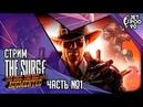 THE SURGE игра от Deck13 СТРИМ DLC THE GOOD THE BAD AND THE AUGMENT от JetPOD90 часть №1