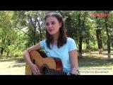 Machete | Мачете - Не расставайтесь (cover by Ольга Аршава),красивая милая девушка классно спела кавер,поёмвсети,талант,красотка