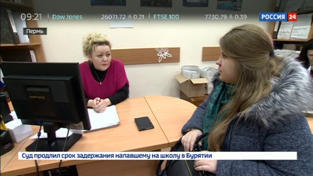 Новости на Россия 24 • В Пермском крае родители получат 60 тысяч рублей, когда ребенку исполнится 1,5 года