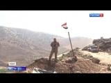 «Треугольник смерти»: сирийские военные взяли реванш