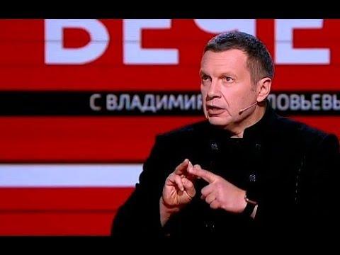 Я не буду ОТВЕЧАТЬ на ваш вопрос! Соловьев жёстко НАКАЗАЛ украинского всезнайку! Полный цейтнот!