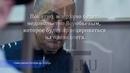 Тайные записи Александра Шестуна генерал ФСБ Ткачев о протесте против свалок