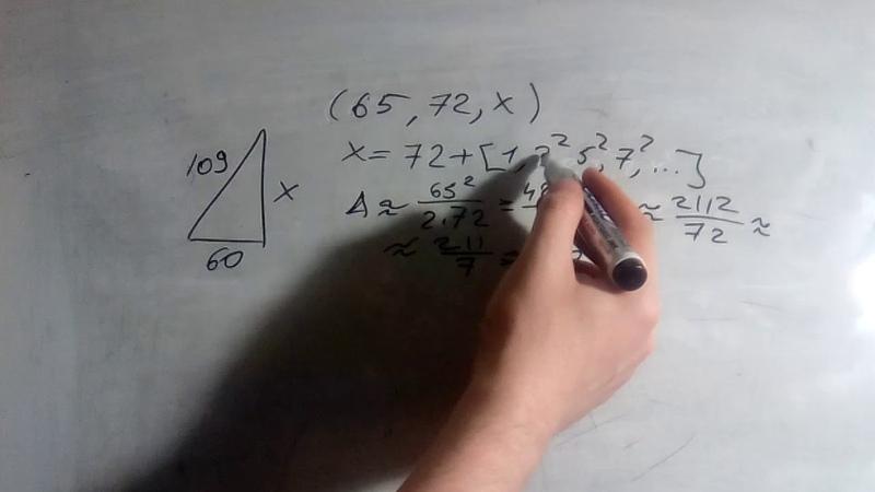 Решаем прямоугольные треугольники