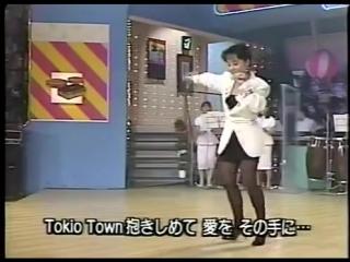 Sarah,s music -Megumi Mori - Tokyo Town