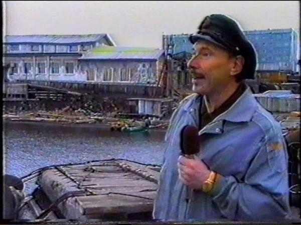 Памятники Диксона РГТРК Таймыр 08 1998г