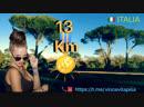 08.12.2018 Vincenzo Vitali 13 Km Pisa, Italia 🇮🇹
