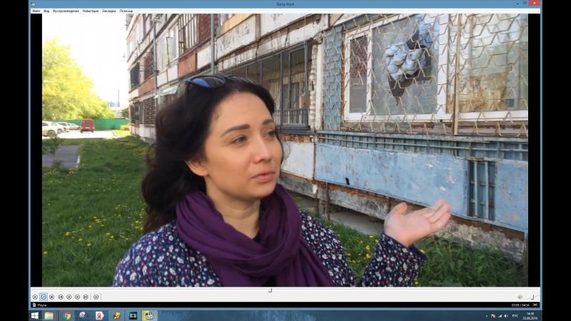 6-й избирательный округ г.Тюмени. Виолетта Кураж. (Видео с телефона).