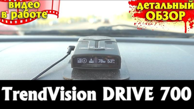 Детальный обзор радар-детектора TrendVision DRIVE 700