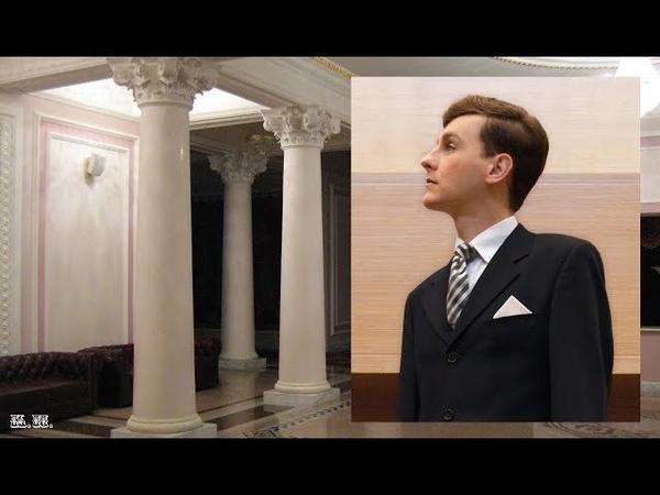 Артём Бражник: Сергей Рахманинов, «Островок»