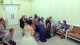 Жених упал в обморок на свадьбе