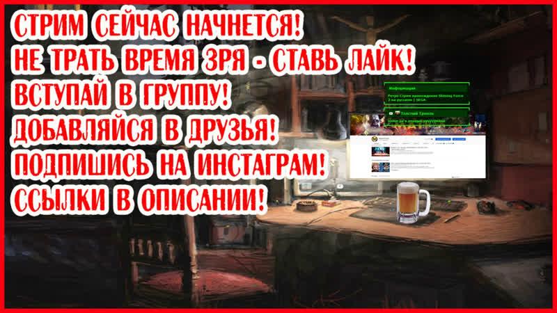 Ретро Стрим 3 Прохождение Shining Force 2 на русском   SEGA