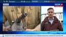 Новости на Россия 24 В Москве открылась новая панорама Битва за Берлин
