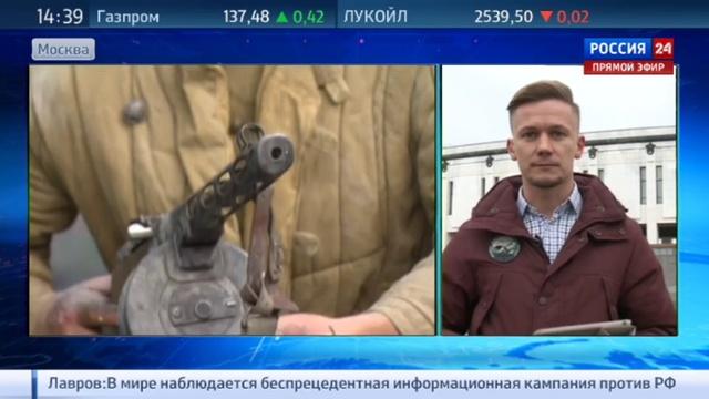 Новости на Россия 24 • В Москве открылась новая панорама Битва за Берлин