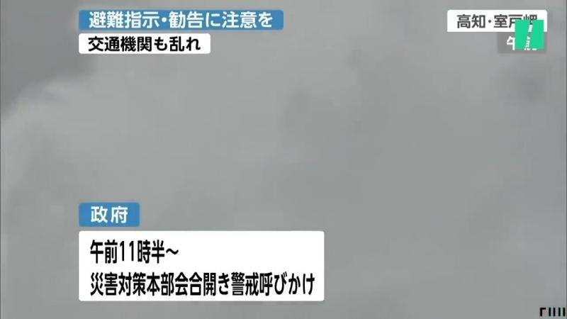 Les énormes dégâts provoqués par le typhon Jebi, le plus violent à frapper le Japon depuis 25 ans