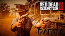 RED DEAD REDEMPTION 2. ИГРОФИЛЬМ. 1 часть из 2.