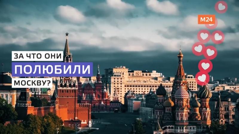 Москва после чемпионата мира