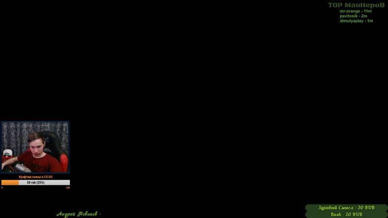 RED DEAD REDEMPTION 2 В MINECRAFT - ПОКОРЯЕМ ДИКИЙ ЗАПАД *PlayWays MAGIC Server Day 9