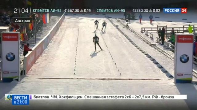 Новости на Россия 24 • Фуркад наступил на лыжу Логинову и перекрыл коридор Шипулину