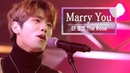 KBS 콘서트 문화창고 26회 더 로즈The Rose - Marry you