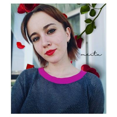 Катя Устиненко