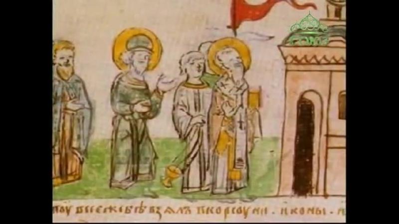 Святой равноапостольный князь Владимир (из цикла Православная энциклопедия)