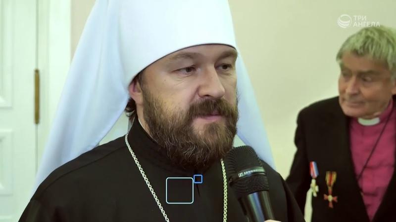 Отношение РПЦ и правительства РФ к протестантам в России