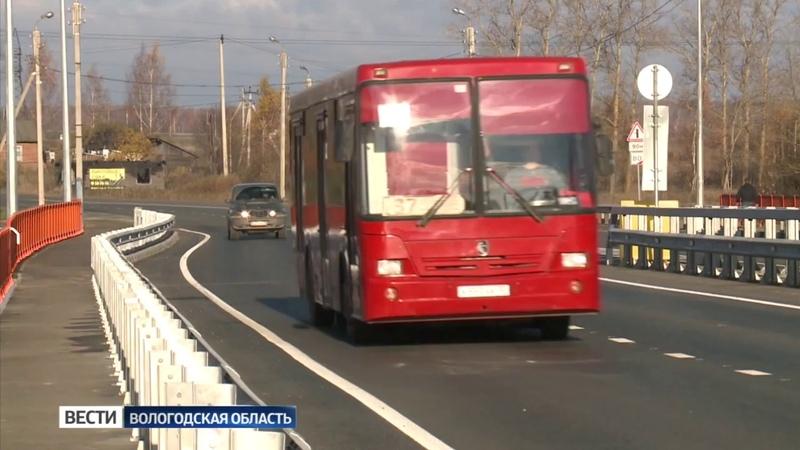 На выезде из Вологды открылся автомобильный мост через реку Тошня