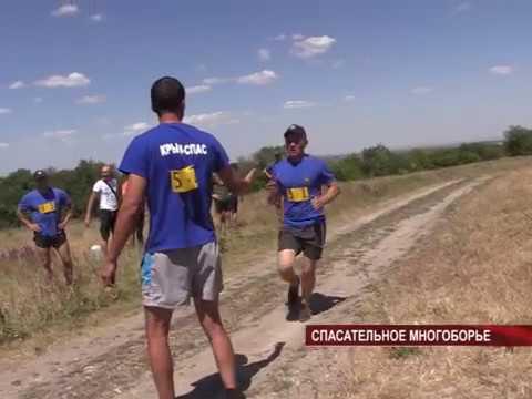 Сюжет ТВ FM В Крыму завершилось первенство по многоборью среди АСО КРЫМ СПАС