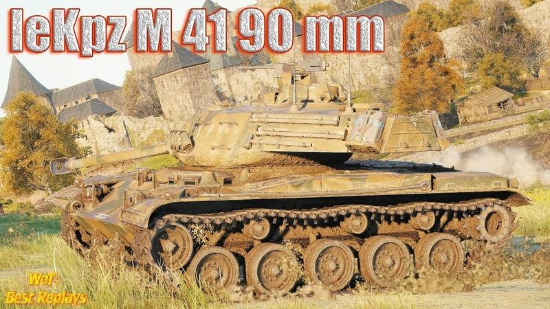 LeKpz M 41 90 mm : Немецкий Буль-Доги-Доги Рвёт Рандом 1vs5 * Редшир