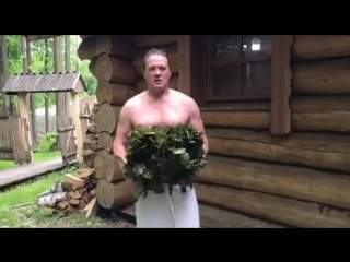 Сергей Любавин рекомендует русскую баню!