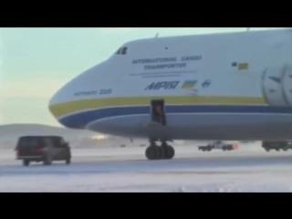 Antonov An - 225 - Самый большой транспортник в мире (Взлет и посадка)
