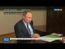 Путин vs Евстифеев - ГДЕ участки для людей.mp4