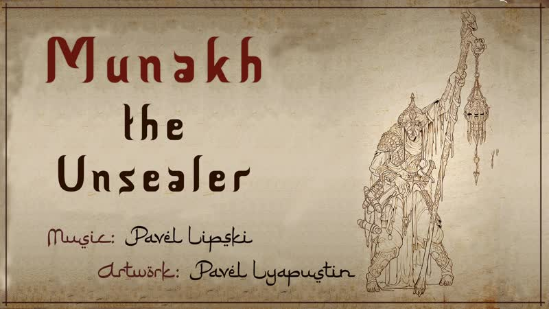 EPIC ORIENTAL MUSIC | Munakh, the Unsealer by Pavel Lipski