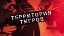Павел Турбин после матча Динамо Мск Амур 15 08 2018